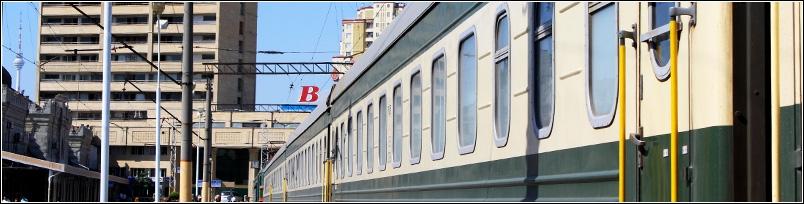 Nachtzug nach Aserbaidschan